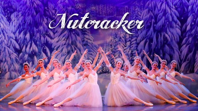 LakeCities Ballet Theatre Presents The Nutcracker
