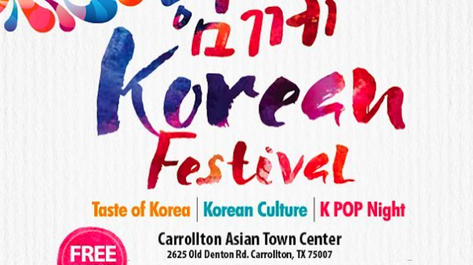 Korean Festival of Dallas @ Carrollton Asian Town Plaza
